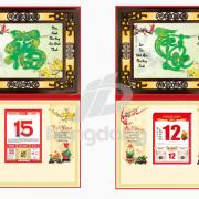 Thiết kế mẫu lịch khung ngọc tinh tế
