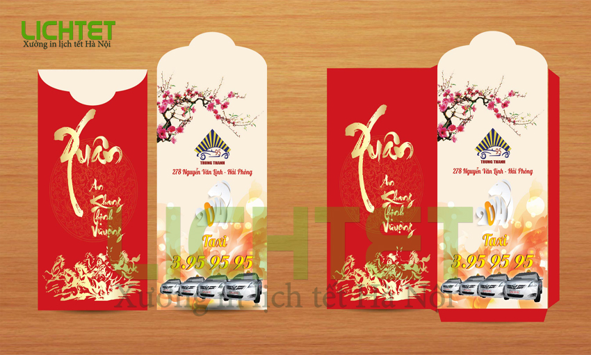 Bao lixi