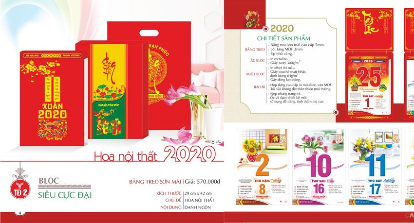 lich-block-2020-gia-re